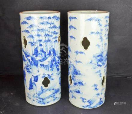 A Pair Chinese Blue and White Porcelain Vases