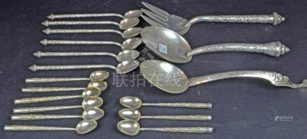 A Qty of Asian Silver (Tested) Serving Pieces