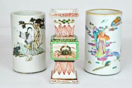 Three pcs Chinese Porcelain