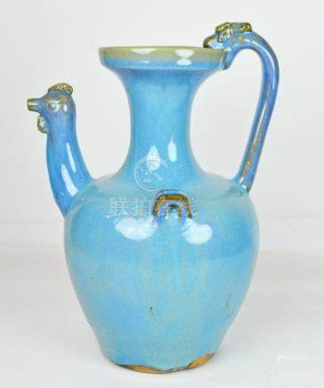A Chinese Chicken Head Ewer