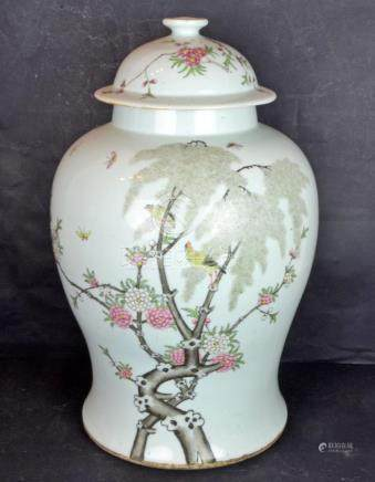 A Chinese Republican Period Lidded Jar