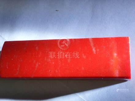 Chinese Chicken blood stone Seals