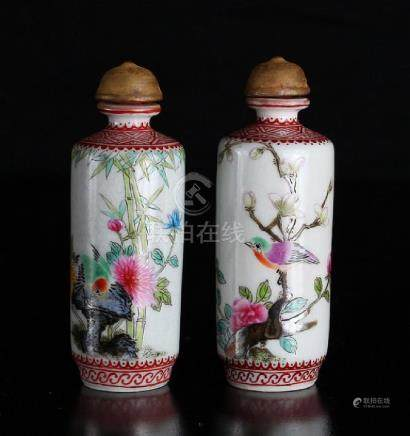 Pair of Chinese Porcelain snuff