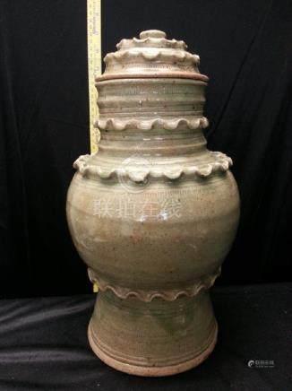 A BIG  Celadon Glazed Jar North Song Dynasty