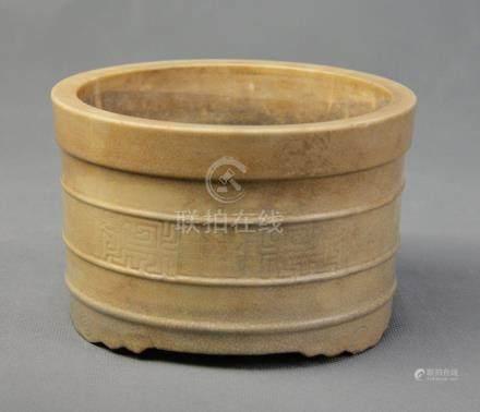 A Te-hua Porcelain Censer