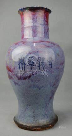 Huang hua Li Box