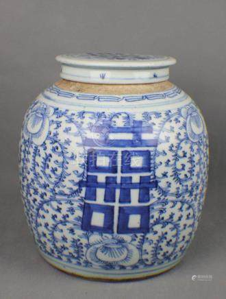 A W & B Jar with Lid from Jia Qing Qing Dynasty