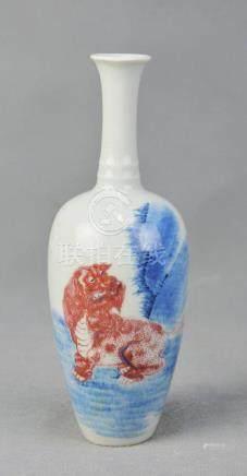 A W & B Underglaze Copper-red Long Neck Vase Marked