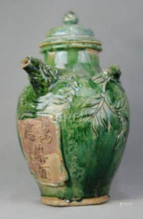 A Medicinal Liquor Pot made by Wan Ying, Ming Dynasty