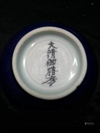 Antique Chinese  Porcelain Bowl