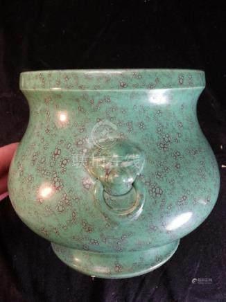 Porcelain lujun incense burner