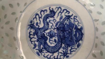 Porcelain Bowi