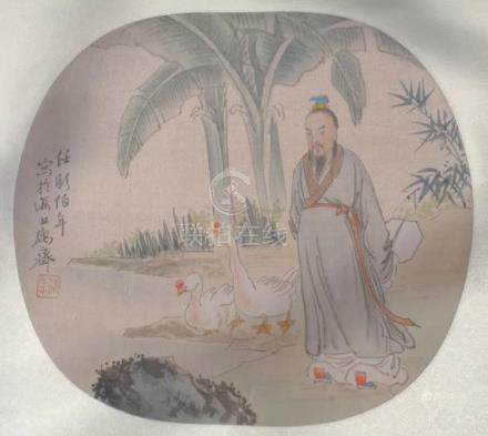 China  Hand painting renbonian