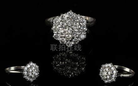 18ct White Gold Diamond Set Cluster Ring. Flower head Design. Fully Hallmarked for 18ct. Diamond -