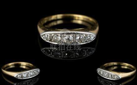 18ct Gold and Platinum Set 5 Stone Diamond Ring, The Pave Set Diamonds of Good Colour. Est Diamond