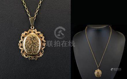 Ladies 9ct Gold - Attractive Pendant / Locked with Fancy Ornate Border, Comes with Attached 9ct Gold