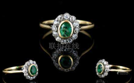 18ct Gold Emerald and Diamond Cluster Ring. Flower head Setting / Design. Fully Hallmarked, The