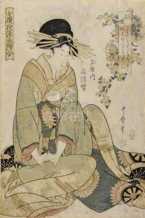 Kitagawa UTAMARO II ( ? - 1831) Oban tate-e