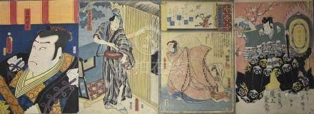 JAPON -  Ensemble de 6 estampes oban tate-e
