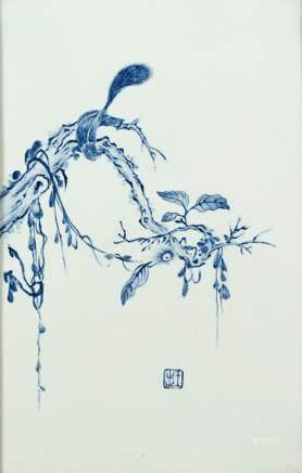 中國 二十世紀 青花松鼠樹枝瓷板畫