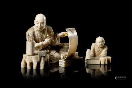 日本 明治時期 象牙雕書法家及学徒置物 落款