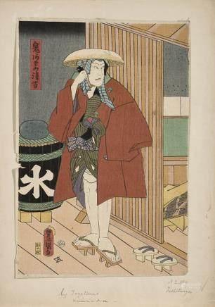 日本 明治時期 人物版畫 十八件