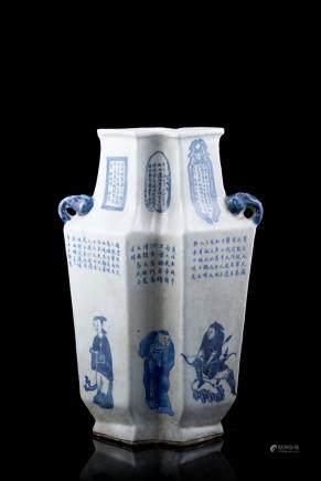 中國 十九世紀 青花無雙譜人物紋雙象耳瓶