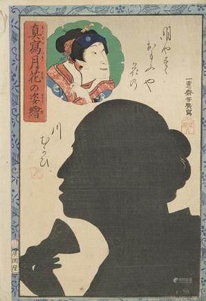 日本 黑色剪影畫板 四件