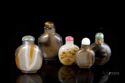 中國 二十世紀 瑪瑙雕鼻菸壺 五件