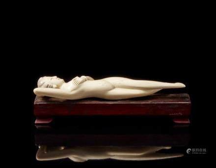 中國 二十世紀 象牙雕裸女