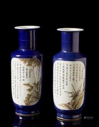 中國 二十世紀 嘉慶仿款 藍地詩文風景圖瓶 一對