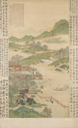 中國 二十世紀 山水版畫