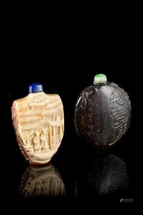 中國 二十世紀 犀鳥鼻菸壺及椰子鼻菸壺
