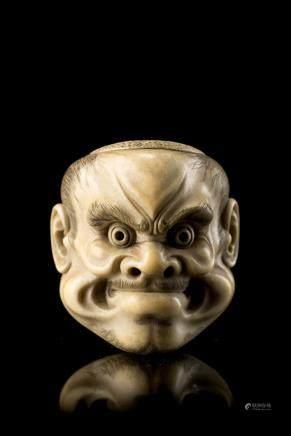 日本 十九世紀 象牙雕鬼面具 落款