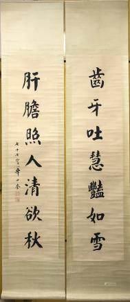HUA SHIKUI     CALLIGRAPHY&COUPLET    CHIYATUHUI