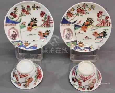 Rare paire de sorbets dits aux - coqs, Famille rose, période Yongzheng (1723-1735), [...]