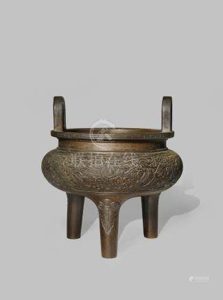 A CHINESE BRONZE TRIPOD 'DRAGON' INCENSE BURNER