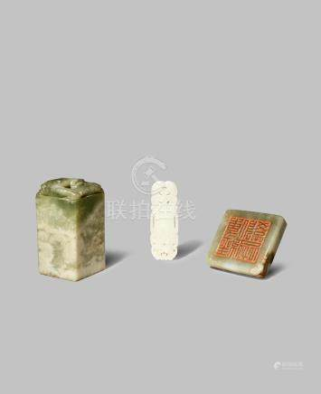 TWO CHINESE JADE SEALS AND A PENDANT