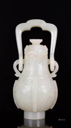 QING DYNASTY WHITE JADE COVER VASE WITH HANDLE