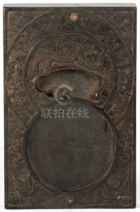 CHINESE RECTANGULAR INKSTONE, WELL CARVED WITH BIRDS