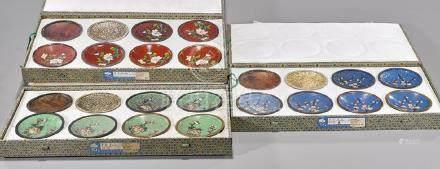 Set of Chinese Cloisonne Enamel Dishes