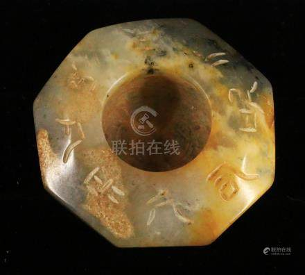 China. Handcarved octagonal jade ashtray. 78 gr.