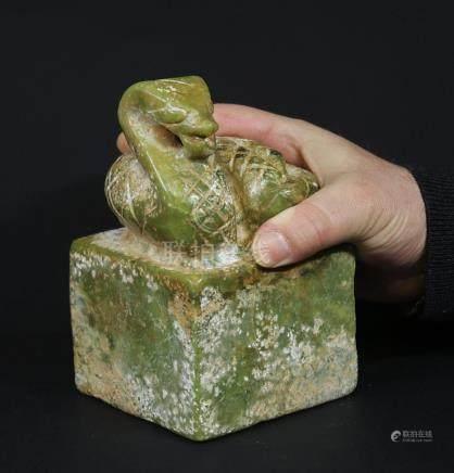 China. 1700 AD Green jade seal snake 2657 gr