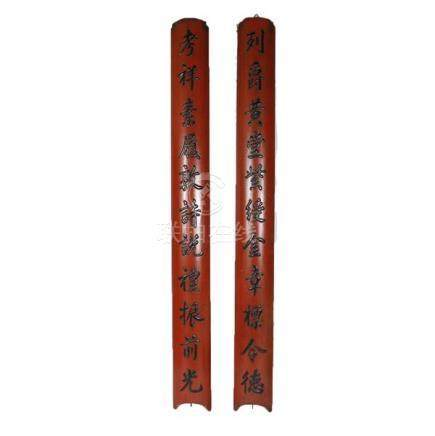 Pair of Rare large Chinese red lacquer camphor wood calligra