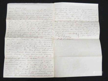 "DOCUMENT-PROBATE COURT PETITION FOR SALE OF NEGRO SLAVE ""JOS"