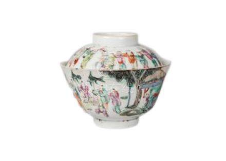 A Chinese porcelain 'boys' bowl and cover, Tongzhi mark and period, painted in famille rose