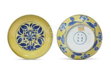 A pair of Chinese underglaze blue and yellow enamel decorated dishes, Yongzheng mark and period,