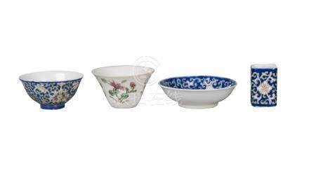 Four pieces of Chinese porcelain, Republic period, comprising a teabowl, saucer, and miniature