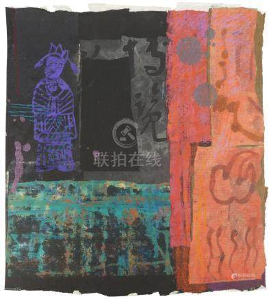 LEUNG CHUAN (20th century), abstract composition with figure, mixed media on paper, signed and dated