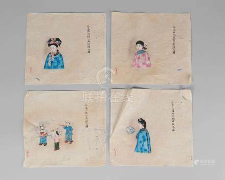 Eighteen Chinese paintings on rice paper, early 20th century, each depicting figures, some with